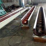 双轴螺旋输送机 螺旋水泥输送机 不锈钢螺旋输送机