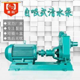 3TC-30吸水泵 自吸式清水泵 農用灌溉抽水泵
