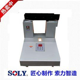 供应优质轴承加热器,SLZJ20X轴承加热器