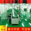 现货出售 带工作台皮带输送机 转弯皮带机 长条式皮带输送机