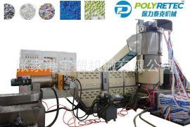编织袋造粒机 聚乙烯造粒设备 薄膜造粒设备
