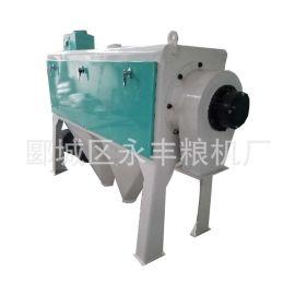 永丰厂家直供 TSM40*150型擦打机