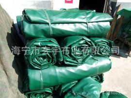 防雨防潮防晒篷布PVC夹网布