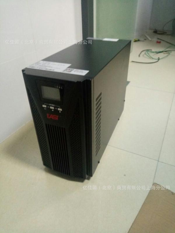 EAST易事特EA9010H 10KVA/9KW UPS电源 需外接电池组(192VDC)