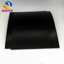 EVA防水板 HDPE土工膜 高密度聚乙烯土工膜 土工膜生产厂家