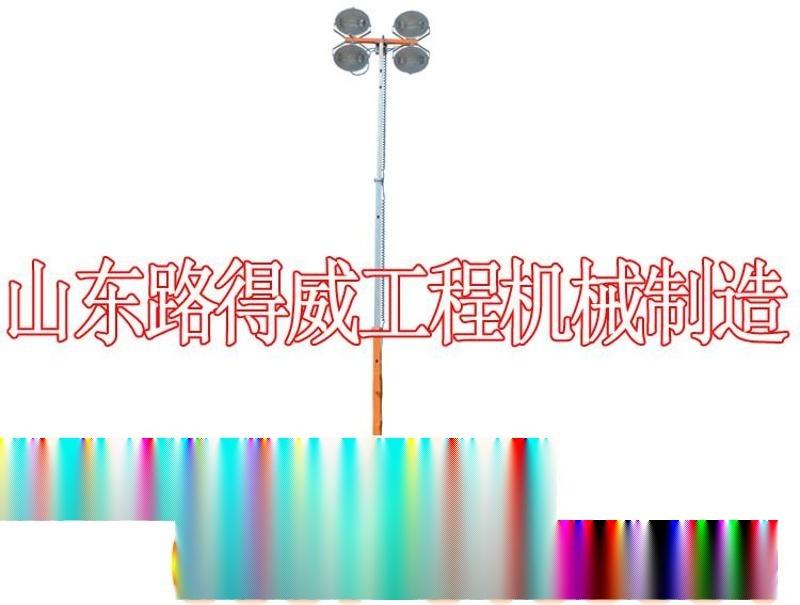 厂家直销 专业生产 工程照明车 品质保证 山东路得威 RWZM41C 手推式照明车