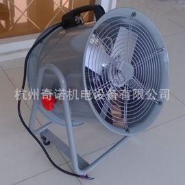 供应SF5-4型500MM耐高温铝叶手推移动式降温风扇电压220V