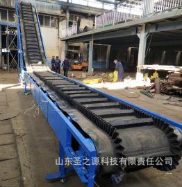 供应传送带输送机 矿用皮带输送机 v型皮带输送机