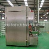 贵州烟熏腊肉加工设备 全自动通道式腊肉烟熏炉机器厂家直供包邮