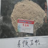 供应325目麦饭石粉(图) 麦饭石颗粒 灵寿麦饭石滤料