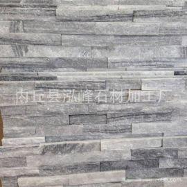 专业生产青灰色4条文化石W1560型 **室内文化石文化砖背景墙