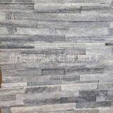 專業生產青灰色4條文化石W1560型 高端室內文化石文化磚背景牆