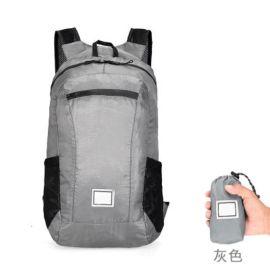 廠家直銷戶外運動雙肩便攜防水背包折疊包舒適超輕皮膚包支持定制