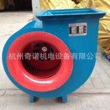 供应11-62-3.5A型1.5KW高效率低转速低噪声多翼离心风机