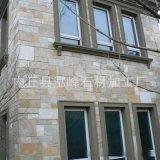 生產銷售W031黃木紋秀板文化石 河北天然優質背景牆文化磚
