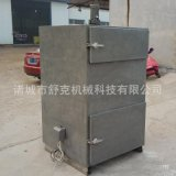 电加热自动控温型发烟装置木粒发烟器大型全自动可定制厂家直销