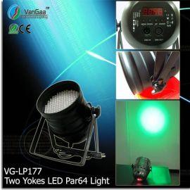 177颗LED灯珠PAR64短筒舞台效果灯(VG-LP177)