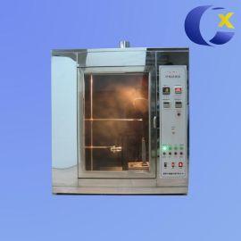 CX-Z18深圳针焰试验仪