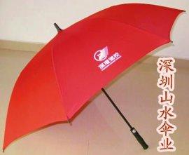 广告伞厂家高尔夫伞工厂深圳西乡雨伞厂