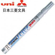 三菱PX-21油漆笔记号 书写签字笔 环保不掉色 油性笔