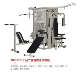 健身器材 健身房专用 通宝体育器材