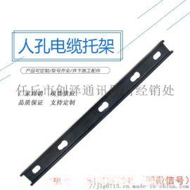 厂家直销电缆支架/电缆沟电缆支架/复合材料电缆支架
