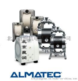 Almatec气动隔膜泵