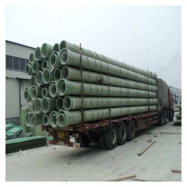 玻璃钢管道夹砂管管道规格