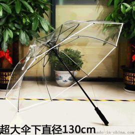 深圳超大PVC透明伞,环保纤维高尔夫伞,礼品广告伞