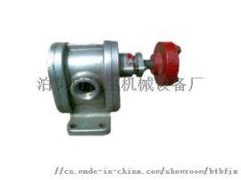 2.5MPA电动齿轮泵,2CY齿轮泵