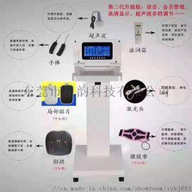 语音版法拉第波仪健康理疗仪电疗机全身理疗仪
