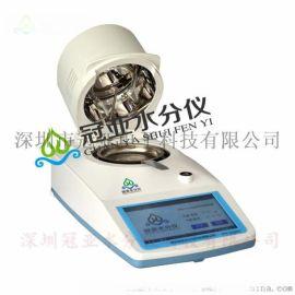 ABS塑料水分测定仪原理