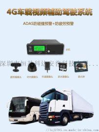 汽车ADAS疲劳驾驶检测车载一体机