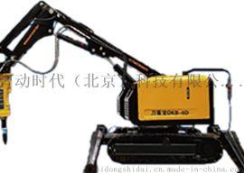 遥控破拆机器人,自动凿岩机器人,工程机器人