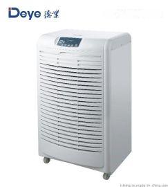 德业除湿机(DY-6105EB)