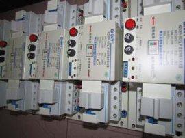**正泰NZ1BR-63双电源自动转换开关卢氏电气慧聪网