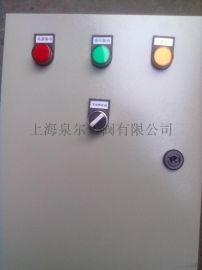 电气控制柜直接启动一控一4KW