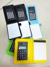 PU皮便携式计算器 便条本 计算器便条本