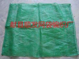 蔬菜网袋(白菜网眼袋价格,河北网袋批发厂家,)河北顺发塑业