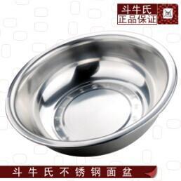 厂家批发不锈钢盆28cm-40cm 带磁不锈钢盆 反边不锈钢盆
