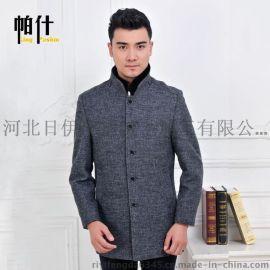 2015秋冬商务新款立领羊毛大衣 男式长款修身羊绒妮子大衣男外套