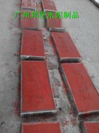 东莞水泥盖板、电力盖板、电缆沟盖板