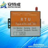 深圳安特成RTU簡訊報警控制器ATC60A02