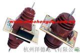 潮恒LA-10Q高压干式电流互感器