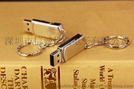 旋转金属U盘定做,带钥匙扣 创意礼品u盘批发 USB随身碟厂家 免费设计logo