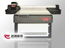 深圳迈创屏风玻璃平板UV万能打印机