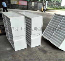 工业厂房通风降温负压排风扇 工业排气扇 防腐通风扇