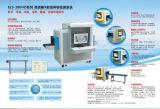 鞋子检针机/异物检测设备/X光异物检测设备