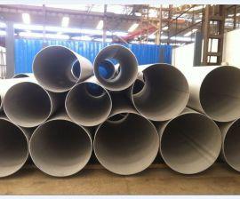 彰源304L不锈钢管 流体管道用不锈钢焊管