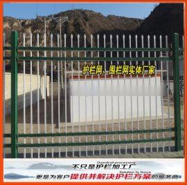 珠海化工厂围墙栏杆 热镀锌喷塑护栏 工地围栏批发,